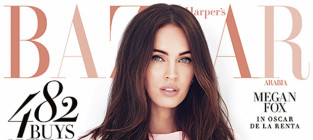 Megan Fox Harper's Bazaar Cover