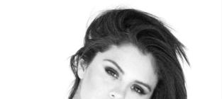 Selena Gomez Naked Towel Pic: Jealous, Justin Bieber?!?