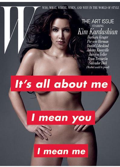 Kim Kardashian W Cover