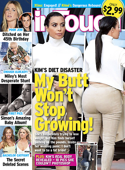 Kim Kardashian Butt Problems