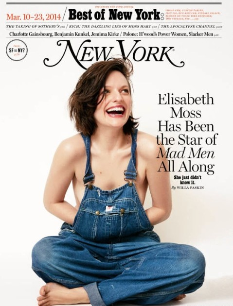 Elisabeth Moss New York Magazine Cover