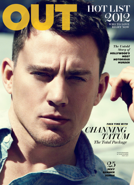 Channing Tatum OUT Cover (2012)