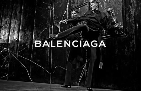 Gisele Balenciaga Campaign