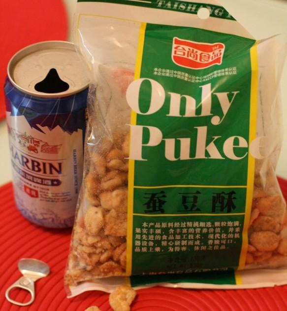 Only Puke