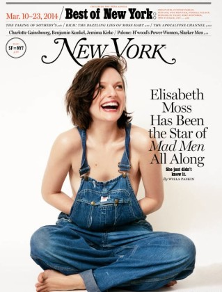 Elisabeth Moss Slams Fred Armisen Marriage, Goes Topless for New York Magazine