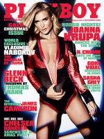 Joanna Krupa, Playboy Cover