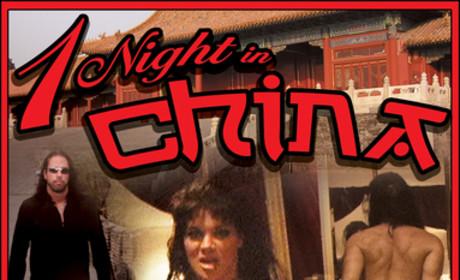 1 Night in Chyna DVD