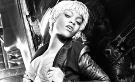 Blonde Rihanna Picture