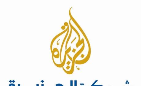 Al Jazeera English: Now Available in NYC!