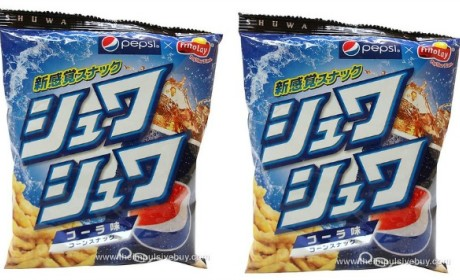 Pepsi-Flavored Cheetos: Coming to America?!?