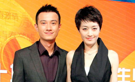 Wen Zhang: Chinese Star Breaks Social Media Records With Affair Apology