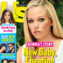 Kendra Wilkinson Us Weekly Cover