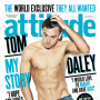 Tom Daley Named Hottest Man in the World: See His Abs!!!