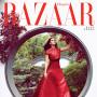 Katy Perry Bazaar Cover