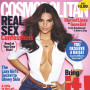 Emily Ratajkowski Talks Sex Life: No Handcuffs on the First Date!
