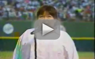 Roseanne Barr National Anthem Fail