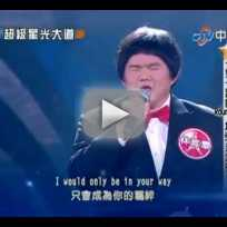 Lin-yu-chun-performance