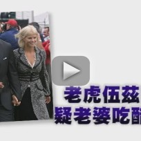 Taiwanese tv reenacts the tiger woods scandal