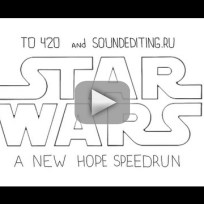 Star-wars-in-60-seconds