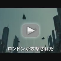 Star Trek Into Darkness Trailer - Japanese
