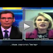 Joan-rivers-talks-israel-hamas-conflict