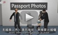 Taiwanese TV Imagines Jersey Shore in Italy