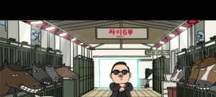 Gangnam Style Becomes Most-Liked Video of All Time