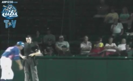 Umpire Ejects Daytona Cubs Music Man Derek Dye