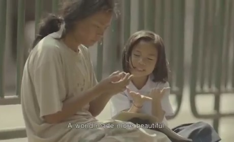 Thai TV Commercial Might Make You Cry: See Why