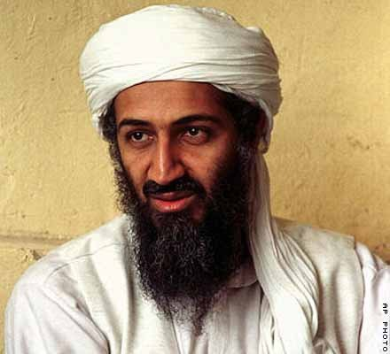 Osama Bin Laden Picture