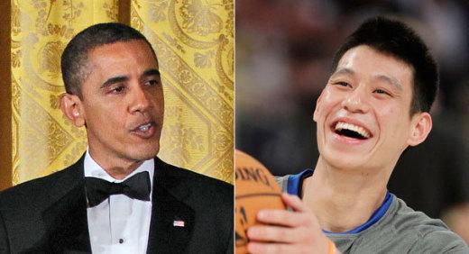 Obama-Lin