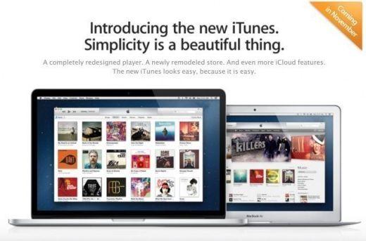 iTunes 11 Pic