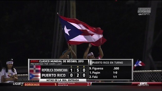 WBC ESPN