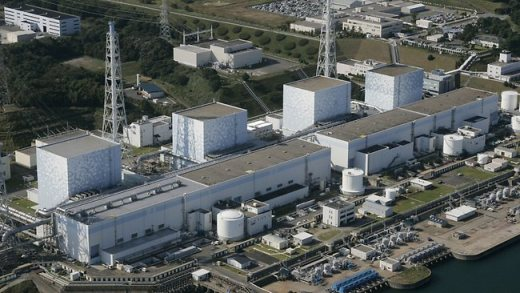 Fukushima Power Plant Pic