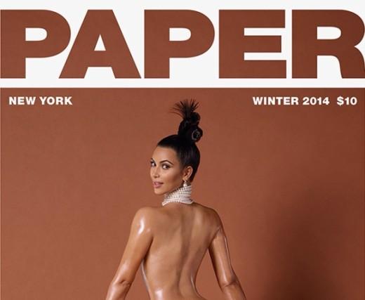 Kim Kardashian Paper Magazine Butt Photo