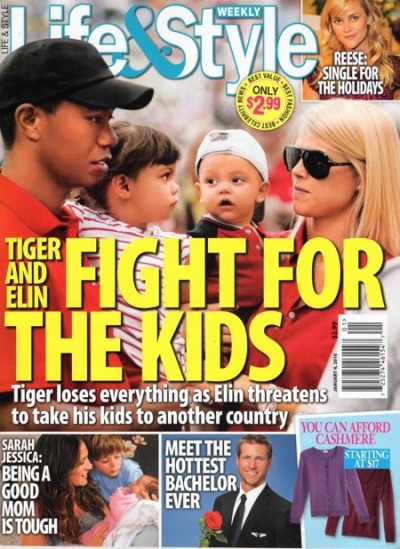 Fight For the Kids