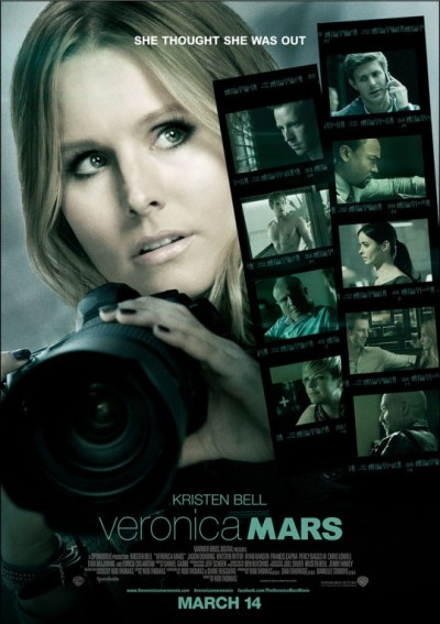 Veronica Mars Movie: First Poster