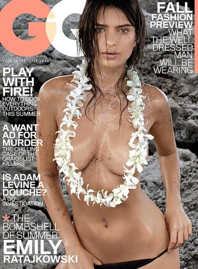Emily Ratajkowski GQ Cover