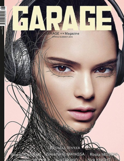Kendall Jenner Garage Photo